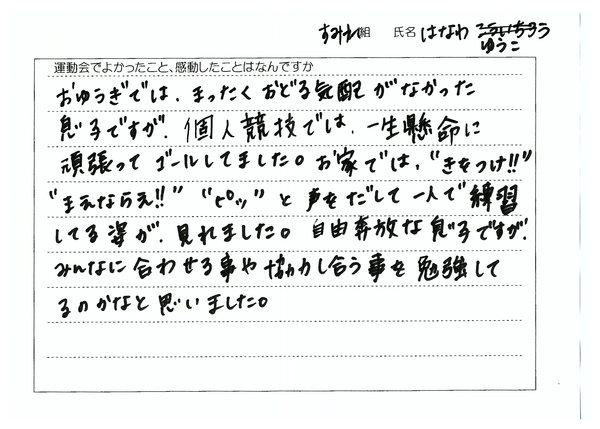 f0184119_16295938.jpg