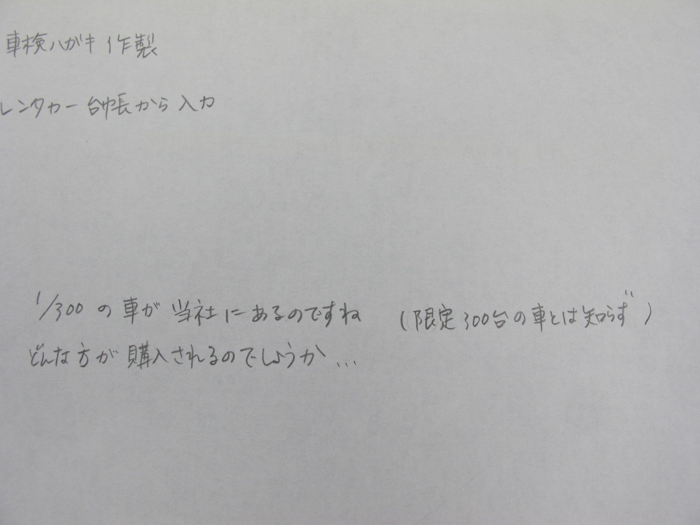 f0076731_16302818.jpg