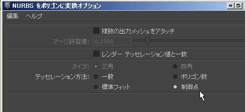 f0161734_16163273.jpg