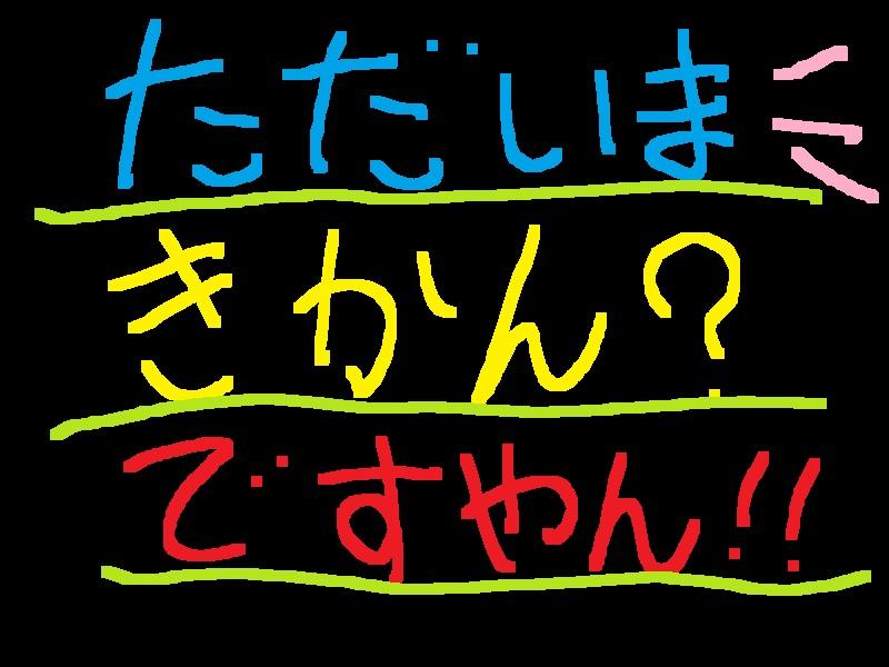 f0056935_2021646.jpg