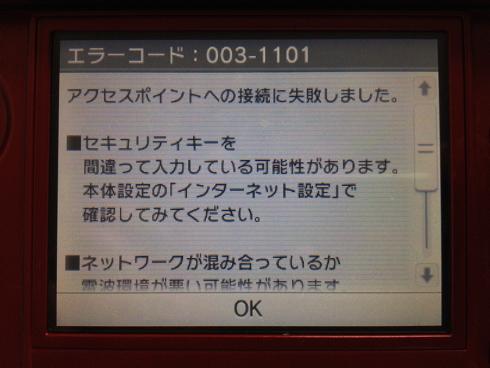 f0111040_7333472.jpg