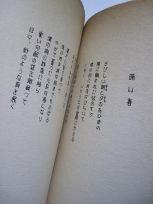 b0081843_19401344.jpg