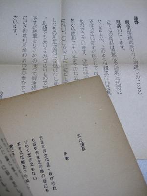 b0081843_1940745.jpg