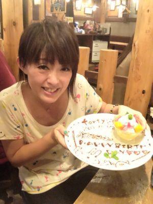 Happy For You発売〜ライブ一般発売開始!_e0163255_10125130.jpg
