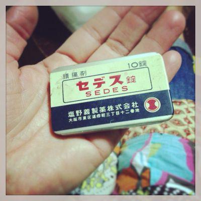 <b>セデス</b>10錠(๑≖ิټ≖ิ) : wak