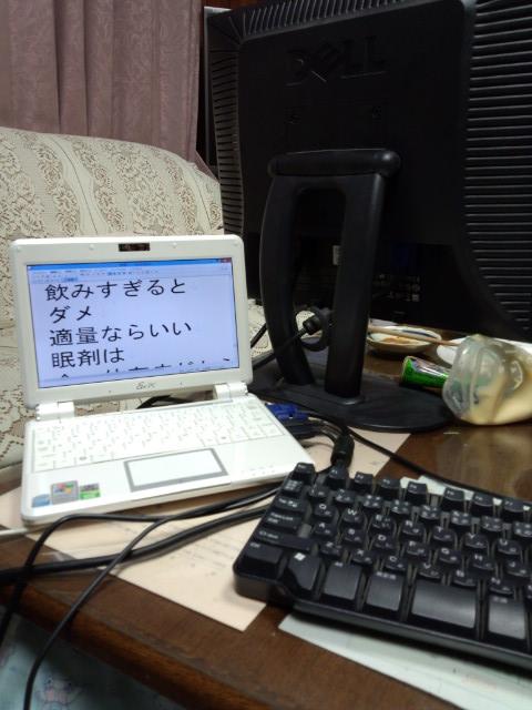b0019674_3271959.jpg