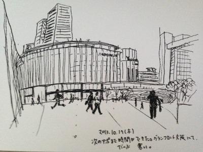 大阪駅前スケッチ_f0072976_9344169.jpg
