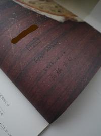 ギャルリ百草 -百草15周年記念 三谷龍二展-_b0142989_17311597.jpg