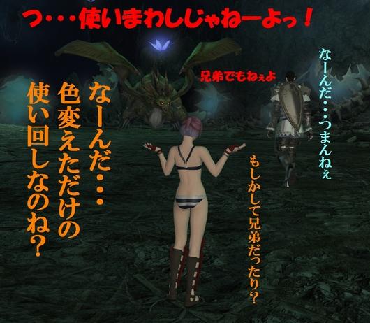 b0296791_20133432.jpg