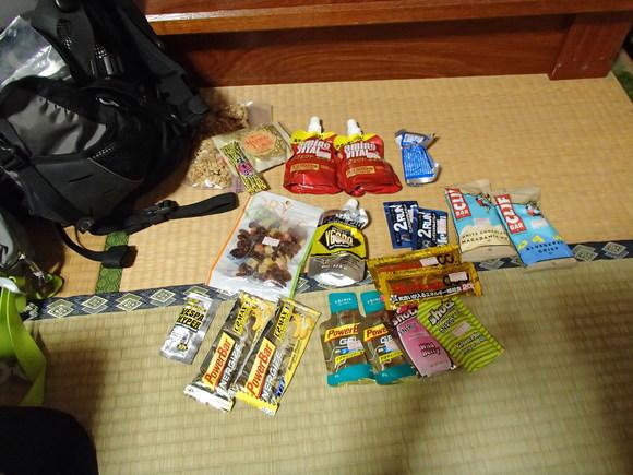 第21回日本山岳耐久レース ハセツネCUPに出場してきました。_d0198793_9402251.jpg