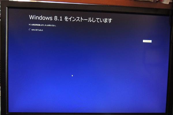 b0024798_9172110.jpg