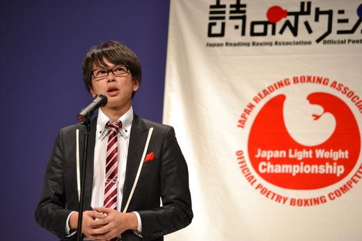 第13回「詩のボクシング」全国大会チャンピオン誕生!_f0287498_22481423.jpg