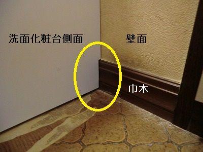 b0003400_1822340.jpg
