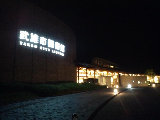 温泉+読書 _f0040201_0162539.jpg