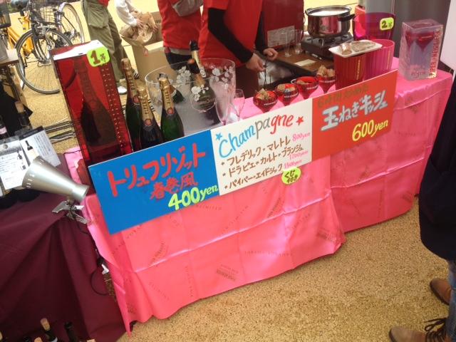 梅キタ。大阪美味マルシェ。食べすぎ。横わけ。_a0050302_1594052.jpg