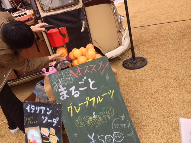 梅キタ。大阪美味マルシェ。食べすぎ。横わけ。_a0050302_2121244.jpg