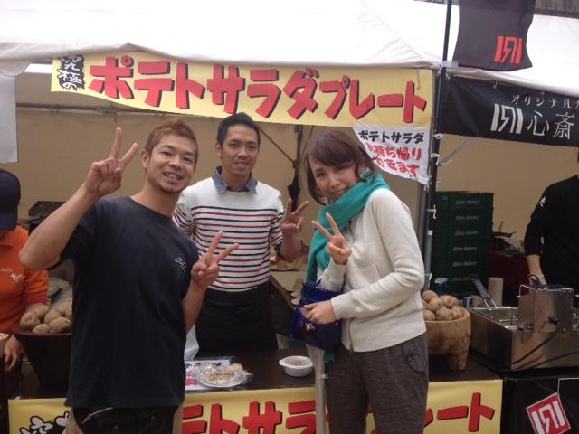 梅キタ。大阪美味マルシェ。食べすぎ。横わけ。_a0050302_2134168.jpg