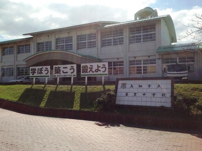 佐賀県鳥栖市の4つの中学校を訪問_c0162404_037257.jpg