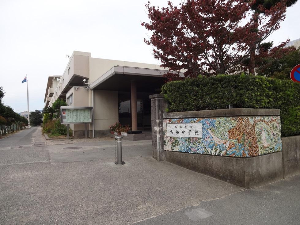 佐賀県鳥栖市の4つの中学校を訪問_c0162404_10144.jpg