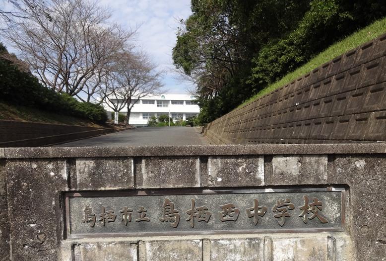 佐賀県鳥栖市の4つの中学校を訪問_c0162404_192757.jpg