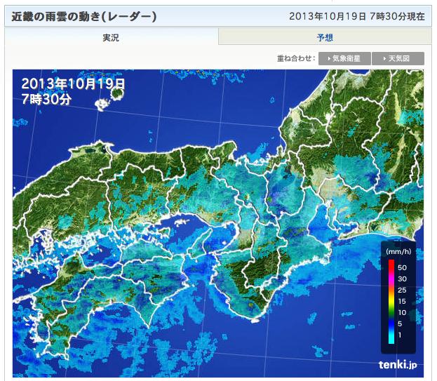 ゆるUNO 10/19(土) at 男山レク_a0059812_11484099.png