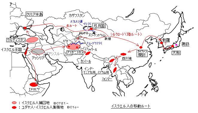 支那共産党の残虐行為にNO!:チベット族とウィグル族もまた「古代イスラエル10支族」の仲間だ!_e0171614_1345756.jpg