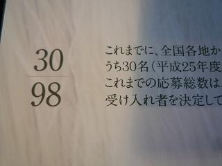 c0189218_875399.jpg