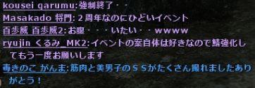 b0236120_21482256.jpg
