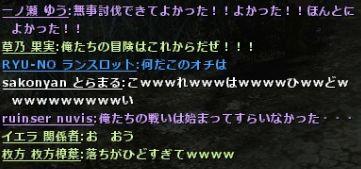 b0236120_21482891.jpg