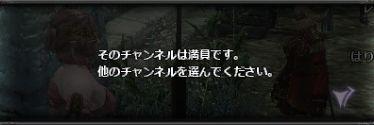 b0236120_2225688.jpg