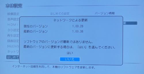 b0053429_930486.jpg