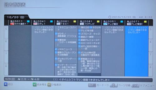 b0053429_9304882.jpg