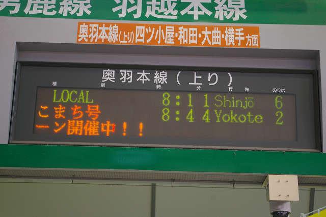 b0283432_20105277.jpg