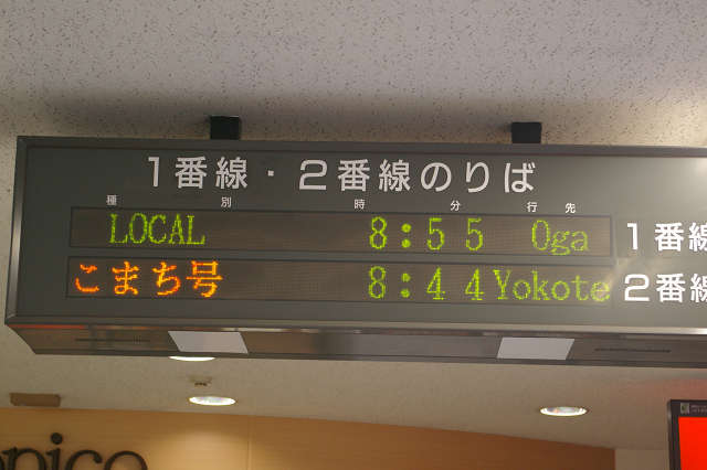 b0283432_201125100.jpg