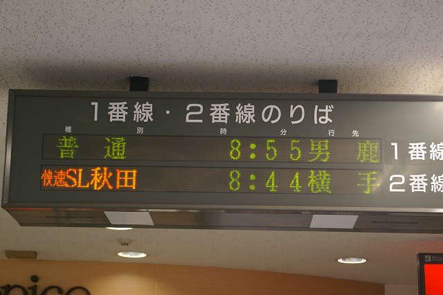 b0283432_201191.jpg