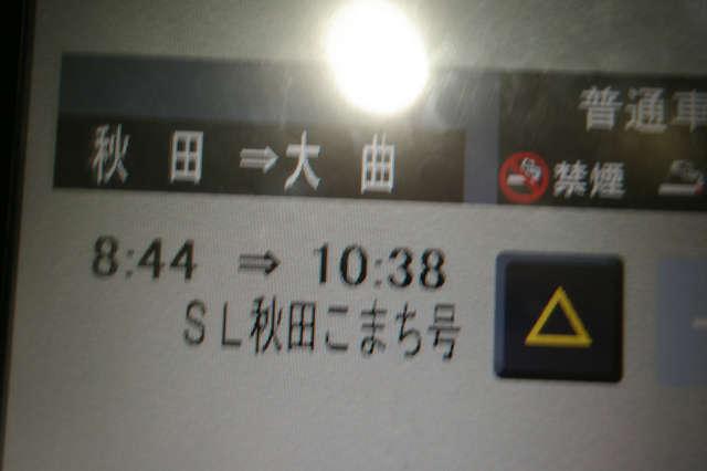 b0283432_2094947.jpg