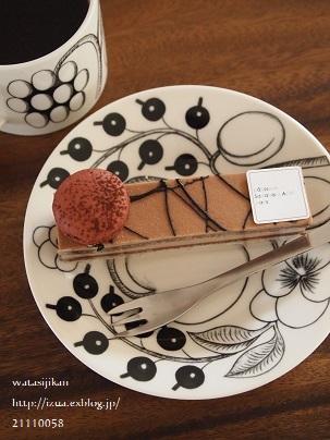 パティスリー・サダハル・アオキ・パリのケーキ_e0214646_22384725.jpg