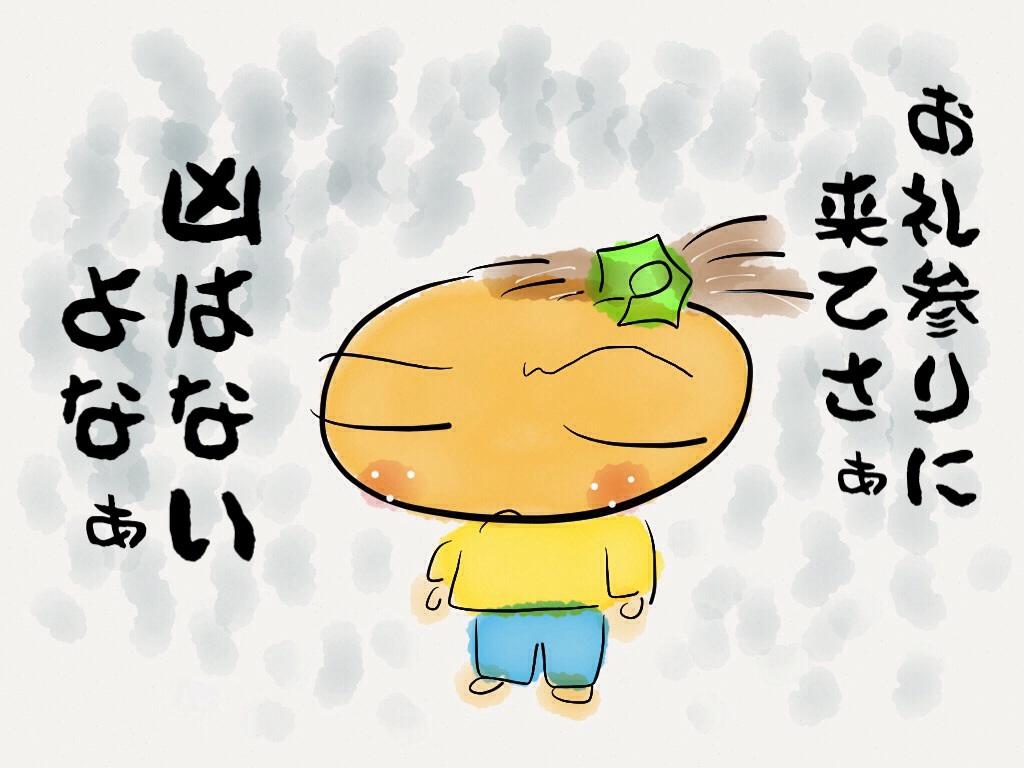 f0183846_20532059.jpg