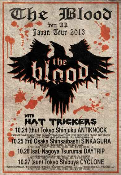 THE BLOOD(fromU.K) JAPAN TOUR 2013 with HAT TRICKERS_c0308247_2326209.jpg