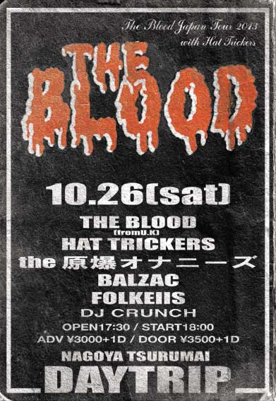 THE BLOOD(fromU.K) JAPAN TOUR 2013 with HAT TRICKERS_c0308247_23265645.jpg