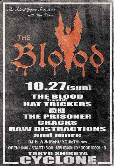 THE BLOOD(fromU.K) JAPAN TOUR 2013 with HAT TRICKERS_c0308247_2327691.jpg