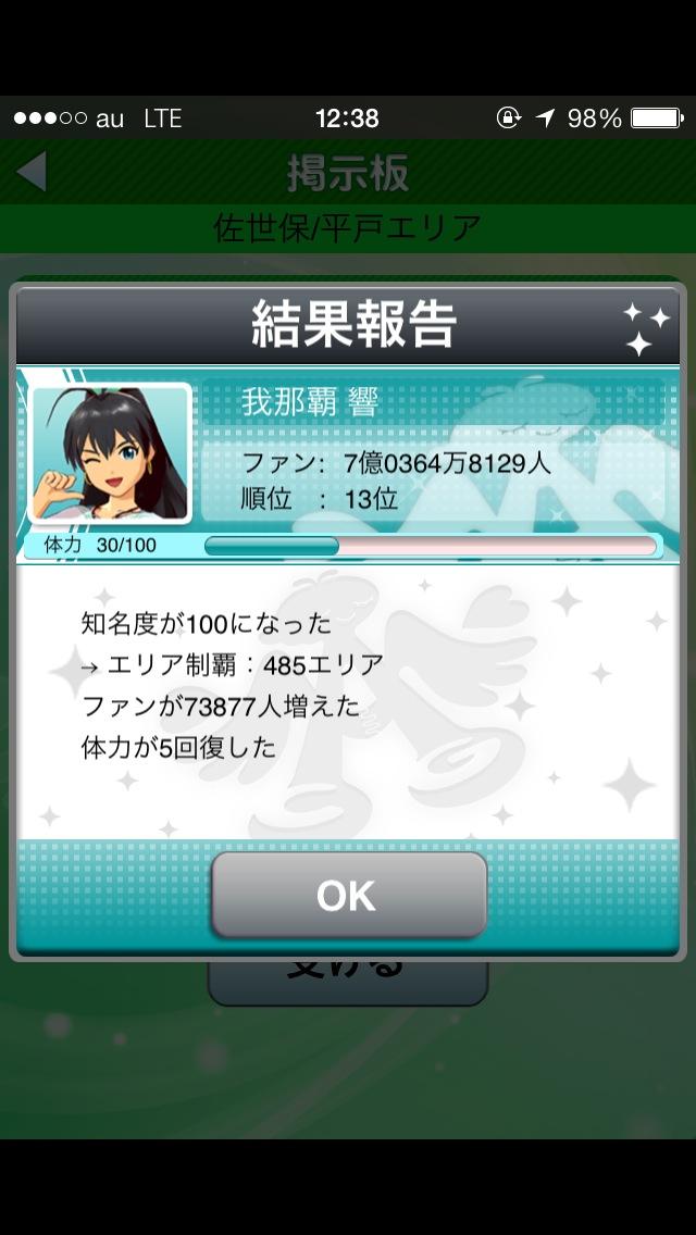 c0105957_1621197.jpg