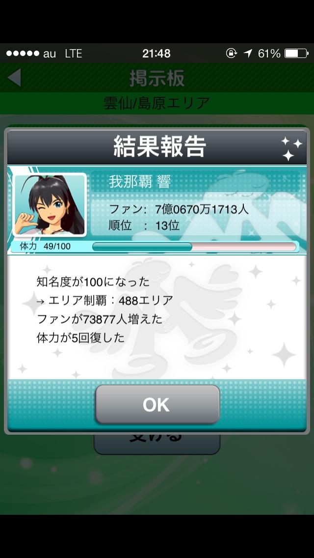 c0105957_20523534.jpg