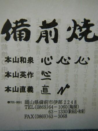 b0056570_1125357.jpg
