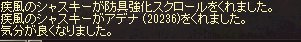 b0074571_1129034.jpg