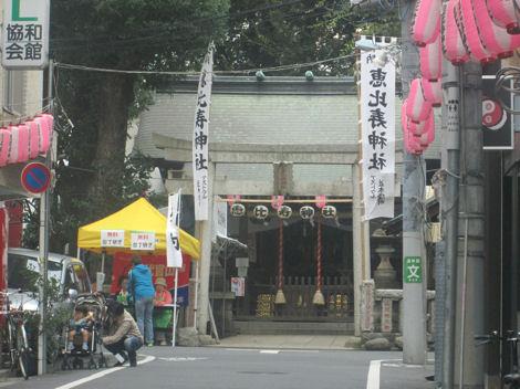 恵比寿神社はべったら市_d0183174_9104596.jpg