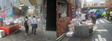 恵比寿神社はべったら市_d0183174_911054.jpg