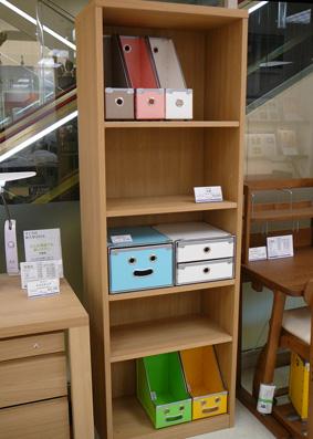 そごう横浜店でファイバーボックス展示しています_b0087378_14151852.jpg