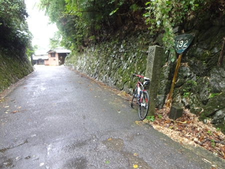 「サイクリングしまなみ2013」に参加しました(前日)_e0201281_2154467.jpg