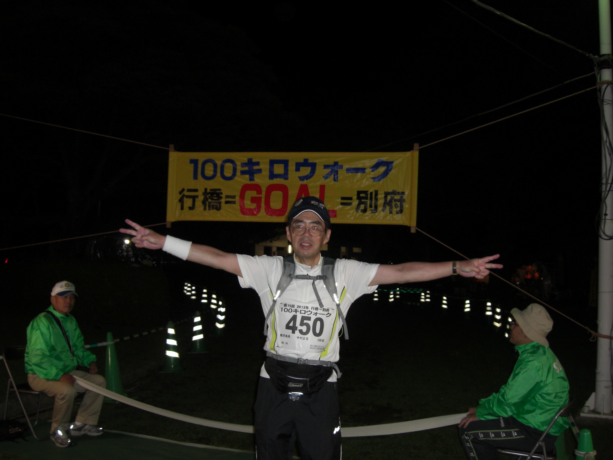 第15回行橋別府100キロウォーク_e0294183_16181929.jpg